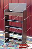 Обувница с ящиком на 4 полки.Цвет Венге Темный, фото 3