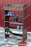 Обувница с ящиком на 4 полки.Цвет Венге Темный, фото 4