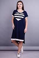 Юта. Женское платье супер батал. Синий.