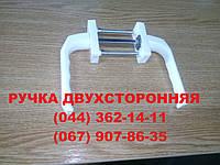 Ручка двухсторонняя СТАНДАРТ , белая. Киев