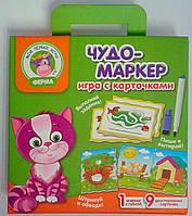 Развивающая игра Чудо-маркер: Ферма VT2100-12 Vladi Toys Украина