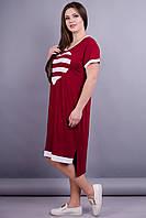 Юта. Женское платье супер батал. Бордо.