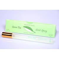 Мини парфюм Elizabeth Arden Green Tea (Элизабет Арден Грин Ти) 15 мл.