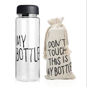 """Бутылка """"My Bottle"""" с чехлом 500ml"""