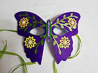 Карнавальная маска Бабочки
