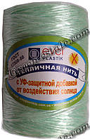 Шпагат подвязочный полипропиленовый 250гр