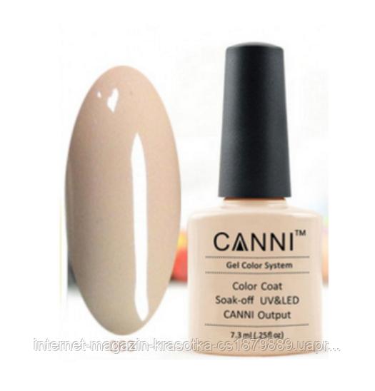 Гель-лак Canni 063 темная слоновая кость