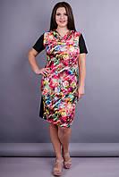 Николетта. Модное женское платье больших размеров. Цветок розовый.