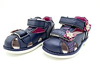 Сандали-босоножки для девочки с кожаной стелькой 20-23 размер