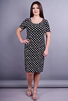 Амина. Женское платье больших размеров. Горох.