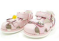 Сандали-босоножки для девочки с кожаной стелькой 20-25 размер