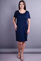 Амина. Красивое женское платье больших размеров.Синий.