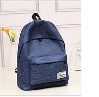Модный рюкзак для молодежи
