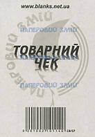 Товарный чек на самокопирующей бумаге, А6, 100 листов