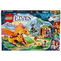 Конструктор Лего Lego Elves Лавовая пещера дракона огня 41175