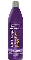 """Оттеночный бальзам для нейтрализации желтизны эффект """"Жемчужный блонд"""" Concept 300мл"""