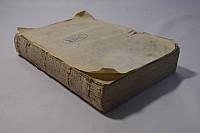 Приказы по Военному ведомству,  приказ военного министра. За 1867 год