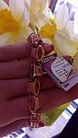 Золотой браслет с цирконами,31,48 грамм
