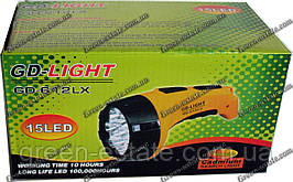 Ліхтарик GD-612, 15 LED, акумулятор