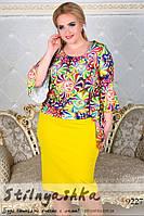 Стильное батальное платье Луиза юбка горчица