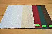 Ткань для Скатертей Вьюнок-150 (Рис.8) Цветная с пропиткой Тефлон 150см