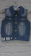 Жилетка  джинсовая для девочки 9-12 лет