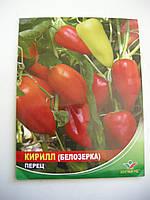 Семена перца Кирилл 2г