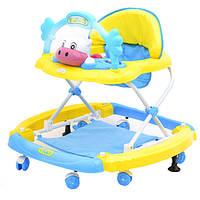 Детские ходунки-качалка Baby Tilly (T-432) Голубые