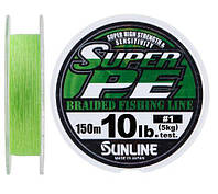 Шнур Sunline New Super PE 150м (салат.) #1.0/0.165мм 10LB/5кг