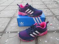Женские Кроссовки Adidas Marathon фиолетовые ткань