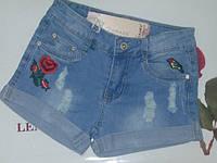 Детские подростковые  джинсовые шорты для девочки на 9 , 11  лет