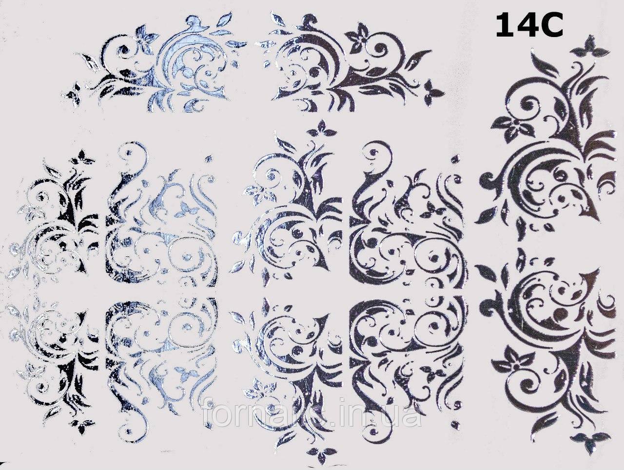 Фольгированный слайдер №14С