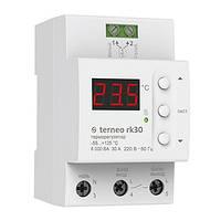 Терморегулятор Terneo rk30 для электрических котлов