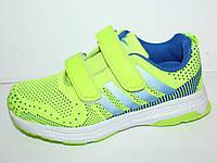 Детская обувь оптом. Детская спортивная обувь бренда Kellaifeng для мальчиков (рр с 32 по 37)