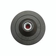 Диск универсальный под липучку 100 мм. пластик тонкий