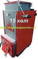 Универсальный твердотопливный котел длительного горения Energy Wood 15 квт, для обогрева 150 кв.м
