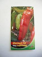 Семена перца Красный рог 2г, фото 1