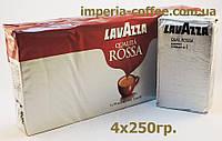 Кофе молотый Lavazza Qualita Rossa (эконом), 4х250гр.