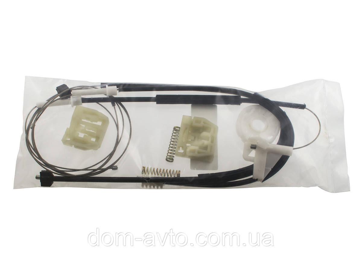 Ремкомплект стеклоподьемника Skoda Octavia I 96-