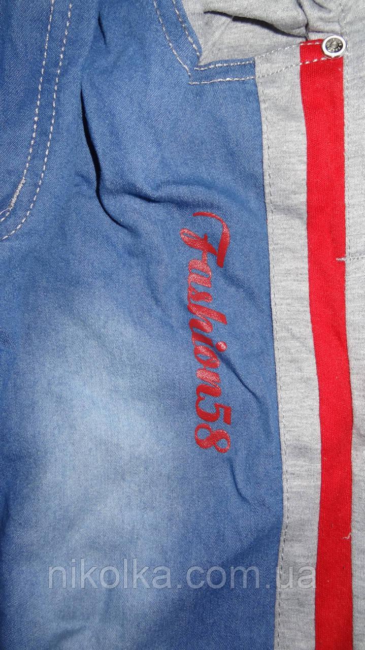 5df61f223466 ... арт Комбинированные шорты для мальчика оптом, Nice Wear, 134-164 рр.,  ...