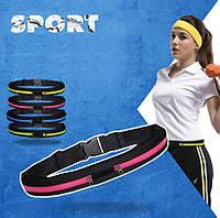 Сумка - пояс, чехол для бега, спорта, велосипеда, фитнеса, на пояс, на 2 кармана