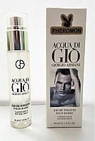 """Парфюм с феромонами Giorgio Armani """"Acqua di Gio men"""" 45 мл, духи для мужчин"""