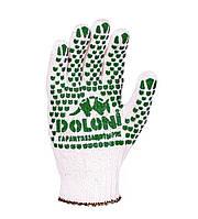 Рабочие перчатки хлопчатобумажные с ПВХ 7 класс Doloni 547