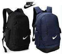 Городской рюкзак Nike Standart  ТОЛЬКО ОПТ !
