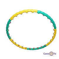 Масажний обруч для схуднення Хулахуп, 1001245, hula hoop, hulahoop, масажний обруч