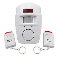 ТОП товар! Сигнализация для дома гаража дачи, сигнализация для дома гаража склада квартиры, Сигнализа 1000260, same-to.com