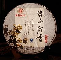 Пуєр чай шу (зрелый, черный)