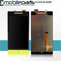 Оригинальный  Дисплей (Модуль) + Сенсор (Тачскрин) для HTC Windows Phone 8s | A620e (Желтый)