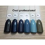 Гель-лак Oxxi №062 приглушеный серо-синий эмаль, фото 2