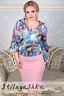 Стильное батальное платье Луиза юбка пудра